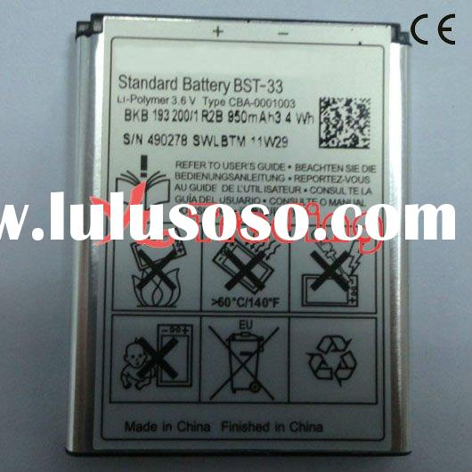 battery cell phone charger W100i Spiro for Sony Ericsson
