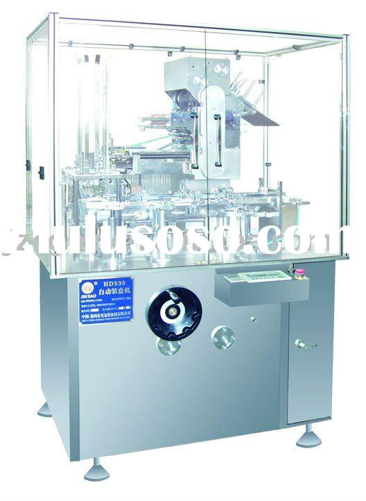 cartoning packing machine(HDS90)/soap packing machine/toothpaste packing machine /handcream packing