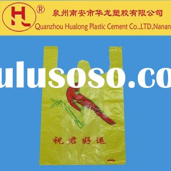 different color different priting logo T-shirt shopping bag