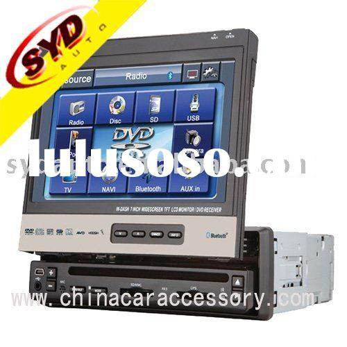 low price car dvd player with 7 inch screen