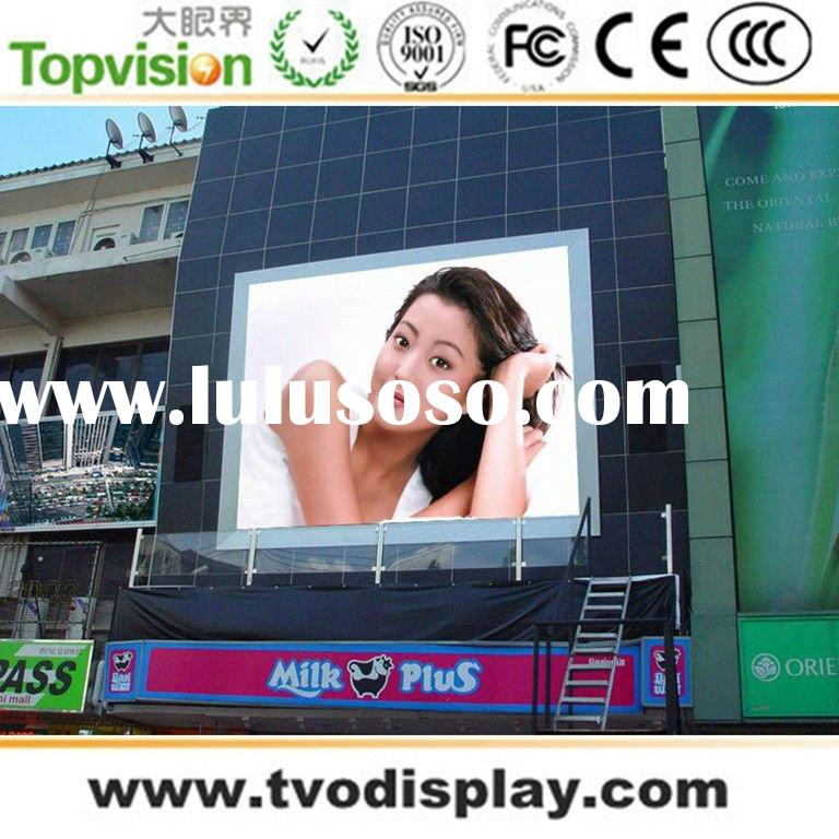 14mm Outdoor LED electronic billboard advertising
