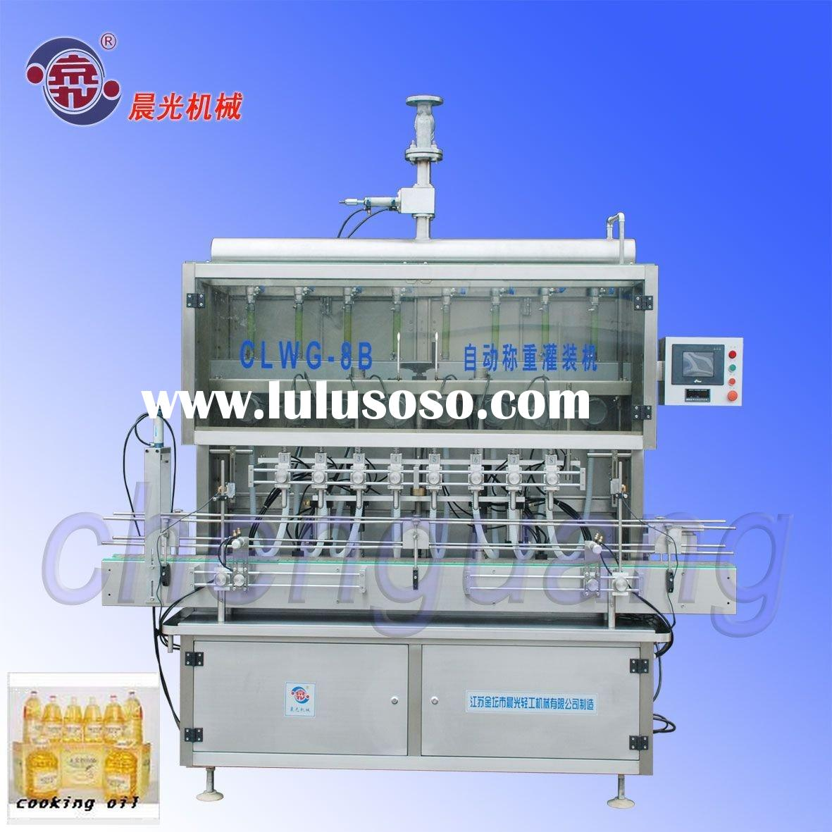 1-5L Automatic Liquid Weighing Filling Machine