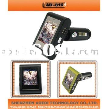 "2GB car mp4 player with 1.5"" screen, support SD card and external USB drive and mp3"