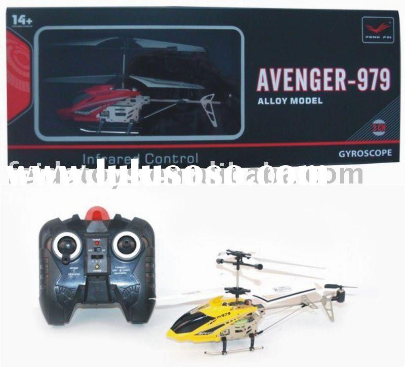 3CH RC MINI HELICOPTER RADIO CONTROL