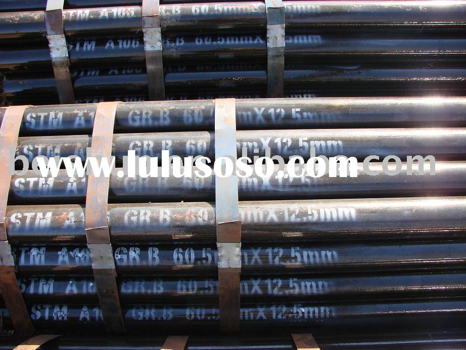 ASTM A106B seamless pipe