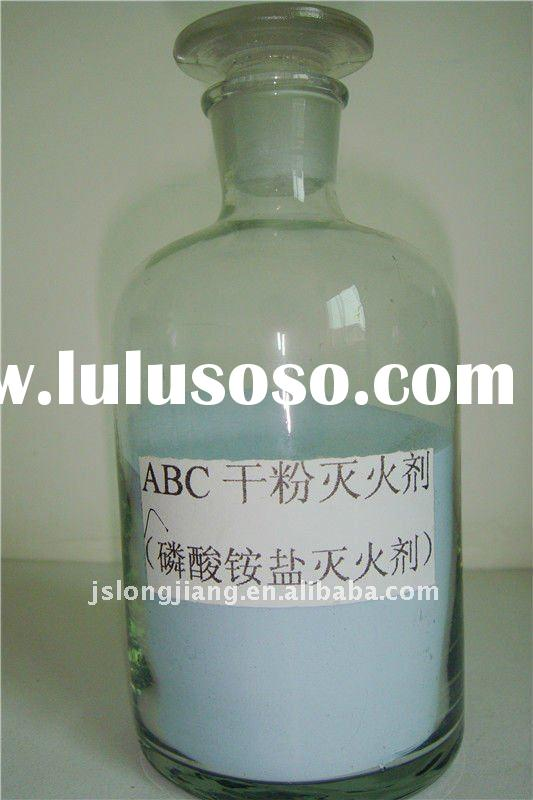 Ammonium Phosphate Powder Extinguishing Agent(ABC Dry Powder Extinguishing Agent,ABC dry powder)