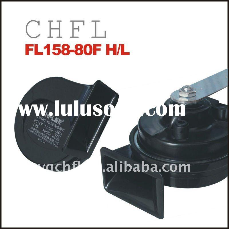 Car Horn FL158-80F ( Best Selling Automibile Horn,Cheap Price Car Horn)