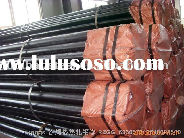 Carbon Steel Seamless Pipe(Line Pipe)