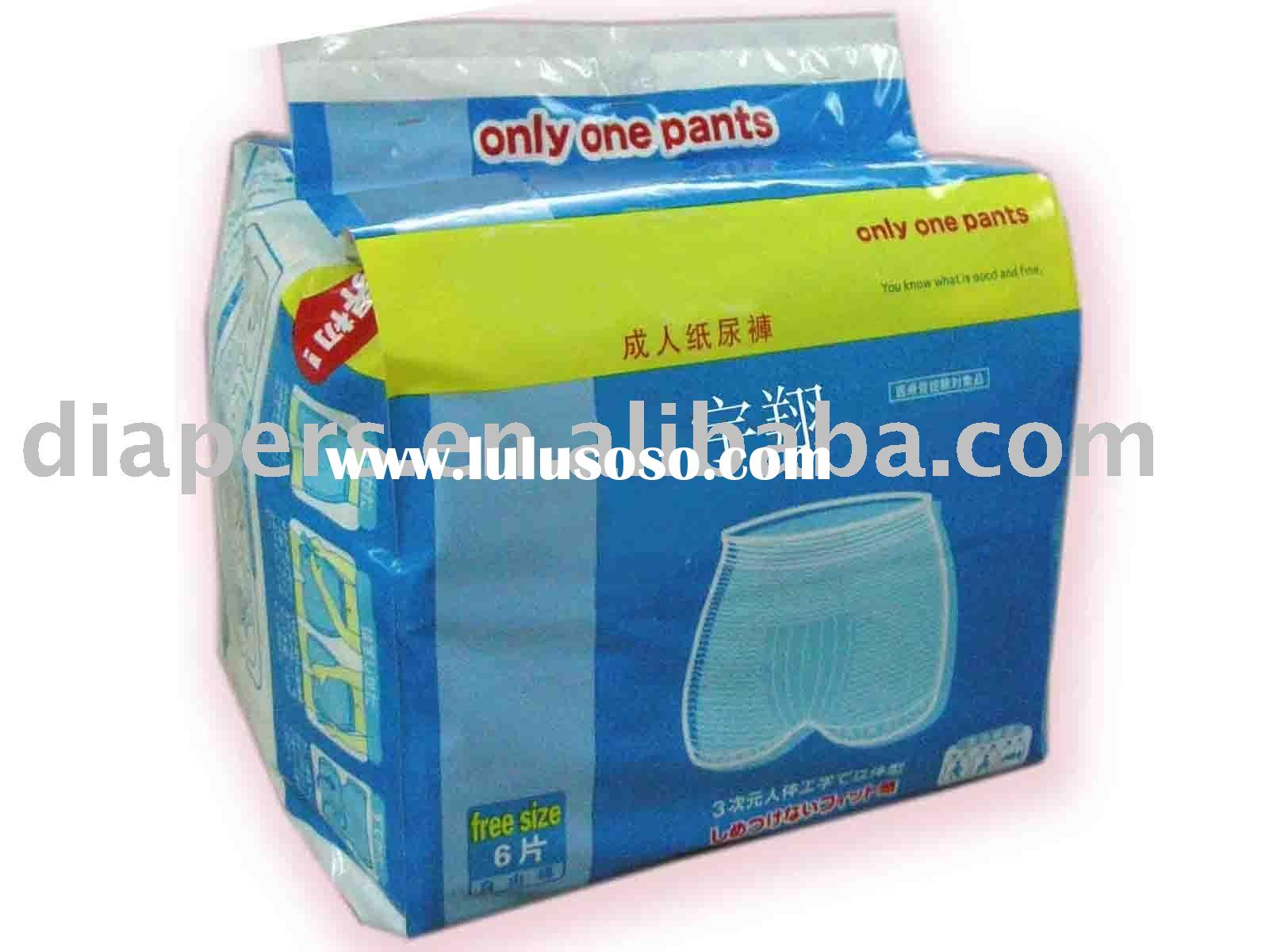 Disposable Adult Baby, Diaper Adult Features: Draw in and condense all ...