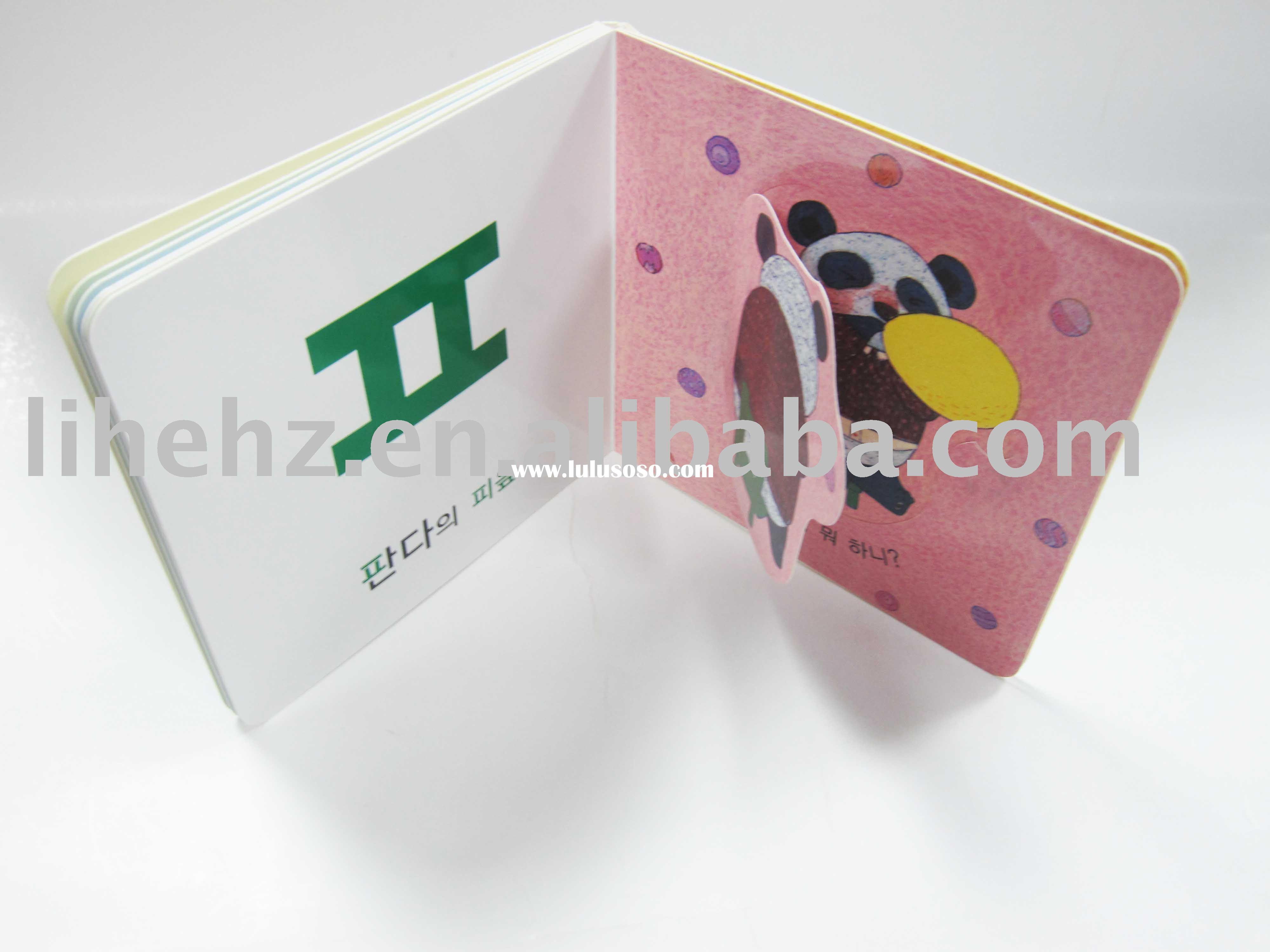 Eco-friendly custom children flap book printing