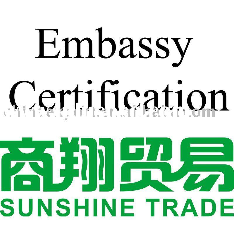 Embassy Certification service in China
