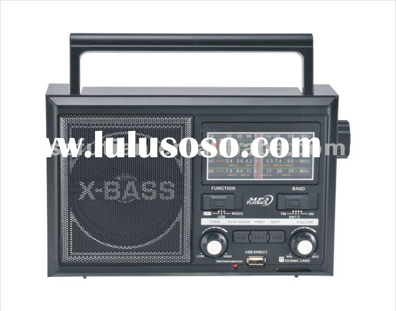 FT-509UAR MULTIBAND RADIO WITH USB/SD SLOT