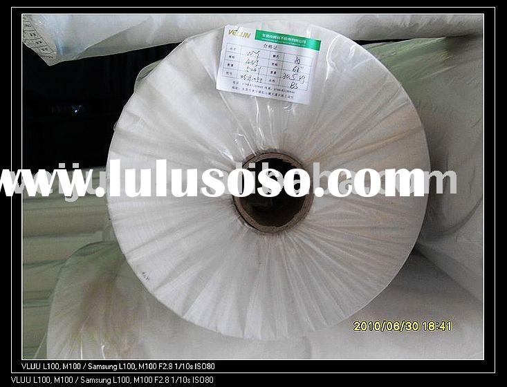 GUANGDONG PP Spunbonded non woven Fabric