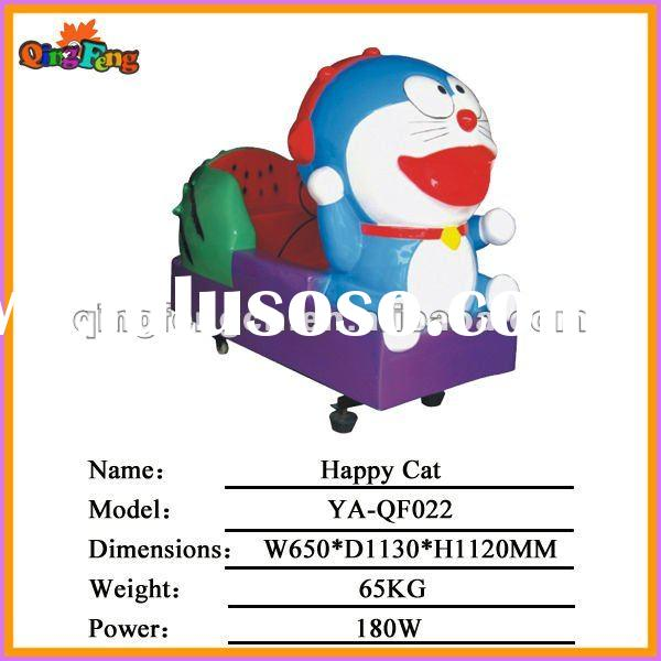 Happy cat kiddy ride game Manufacturer - (YA-QF022)
