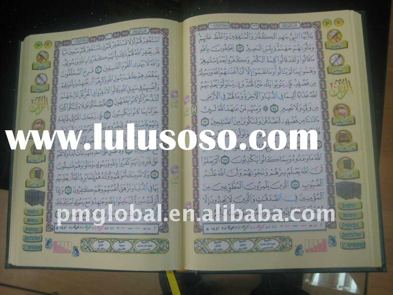Holy Quran Pen with Tajweed Explain in Arabic around the Book,Operated on Book