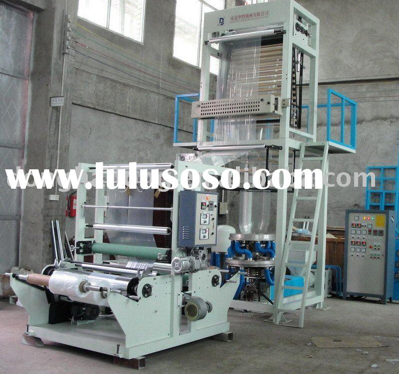 LDPE/LLDPE/HDPE Agricultural Mulch Film Blowing Machine