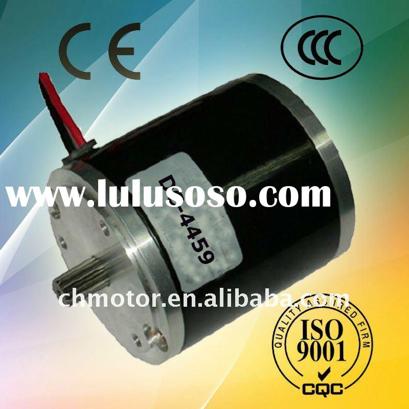 Micro Motors small 12V for electric fan motor
