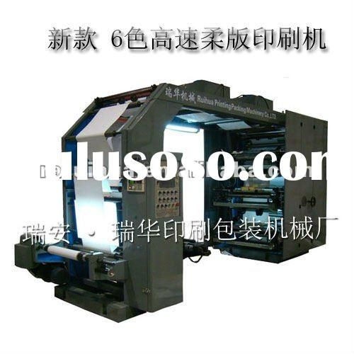 NON WOVEN Six colors flexographic printing machine(GYT-61000)