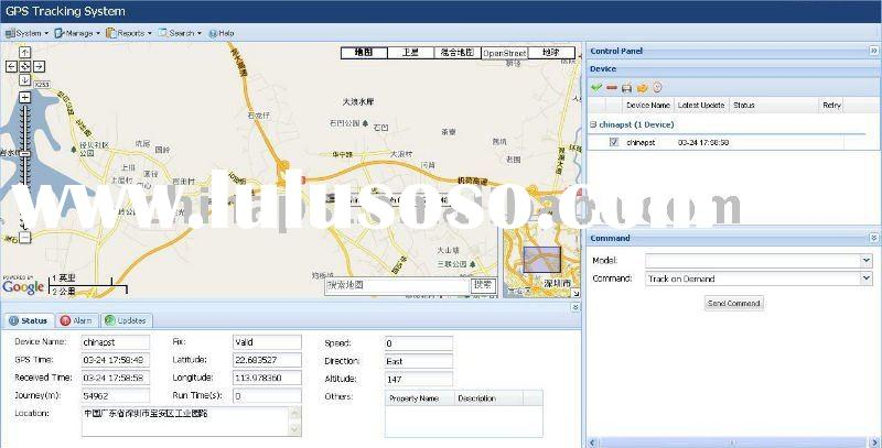 Online Real Time Web based PC Mobile Phone GPS Tracking Platform Software