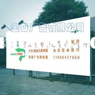 PVC Frontlit Flex Banner for outdoor advertising material