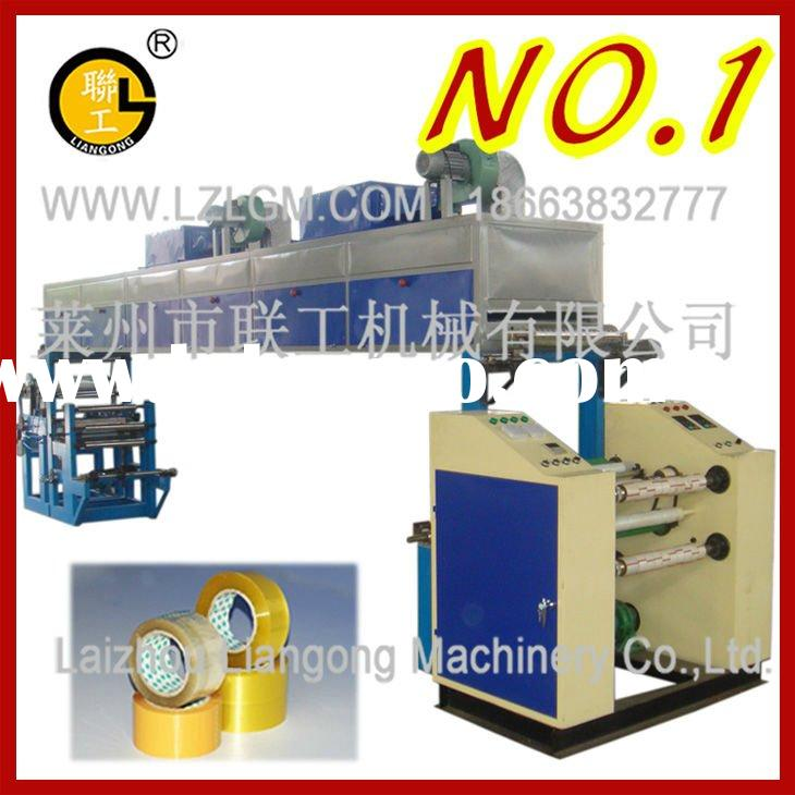 Plastic adhesive tapes making machine and Highe speed BOPP adhesive tape machine