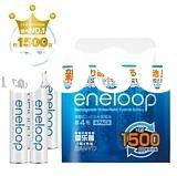 Sanyo Newest Enelop with 1500 times 2000mAh AAA Ni-MH Rechargeable Batteries