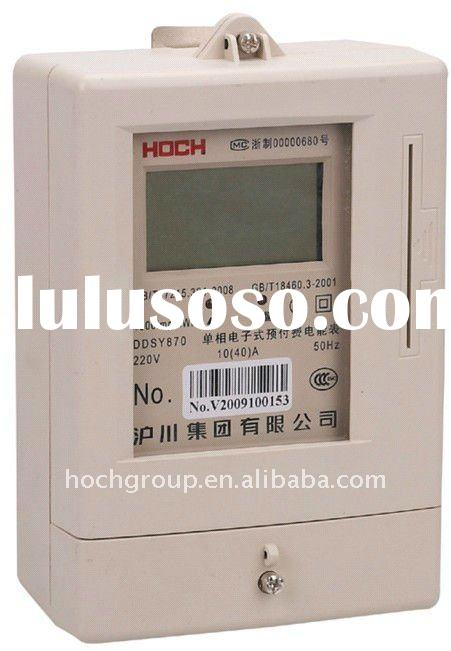 Single phase electronic prepaied energy meter