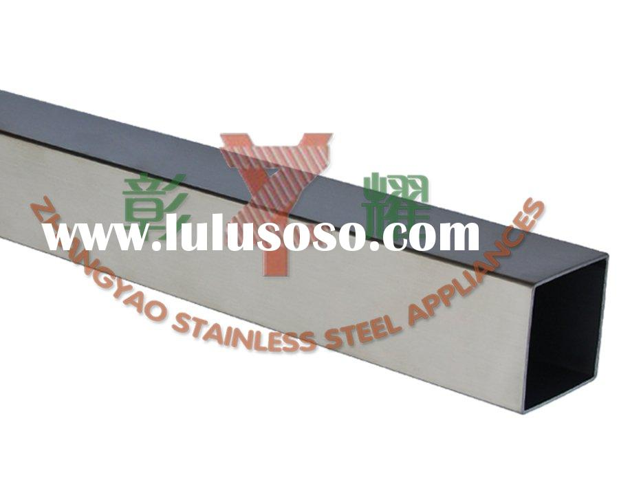 Stainless steel square pipe(rectangular pipe)
