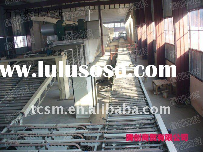 TC gypsum board production line