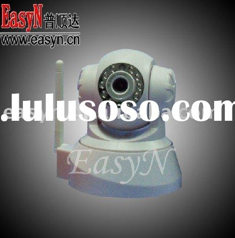 Two way audio family use wireless IP camera
