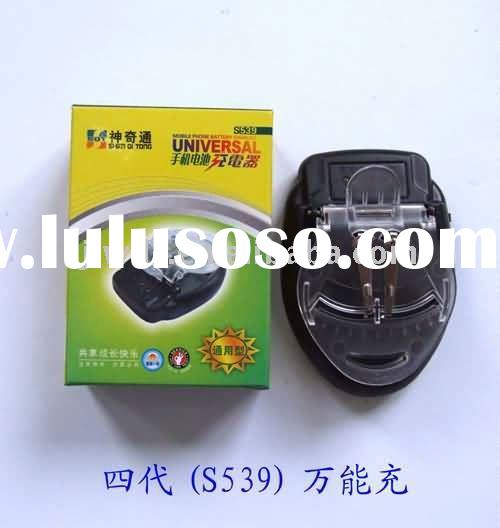 Universal battery charger-China TOP leader cell phone accessories manufacturer