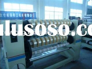 WQ-210 automatic bopp adhesive tape slitting machine