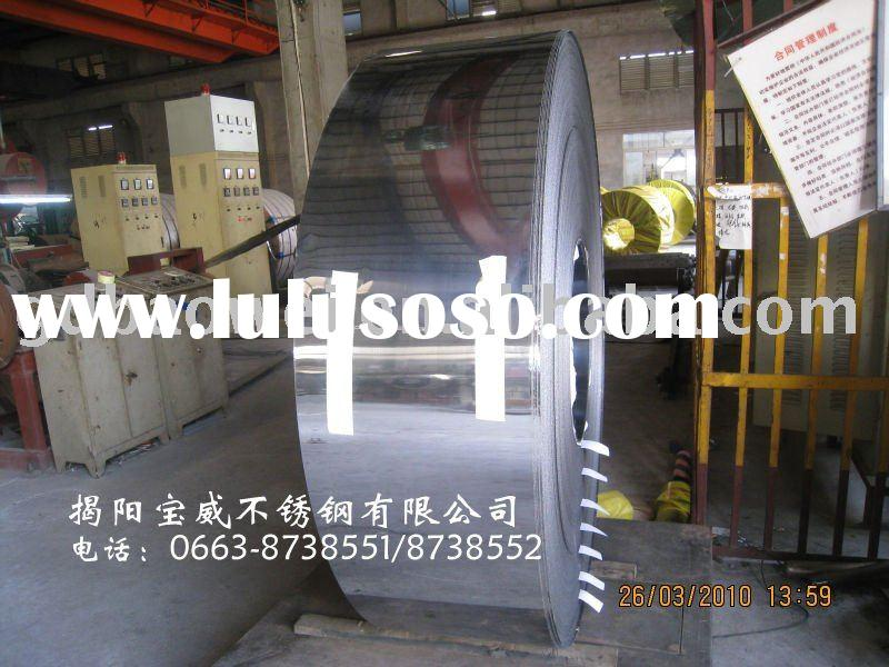 cold rolled stainless steel coil 410
