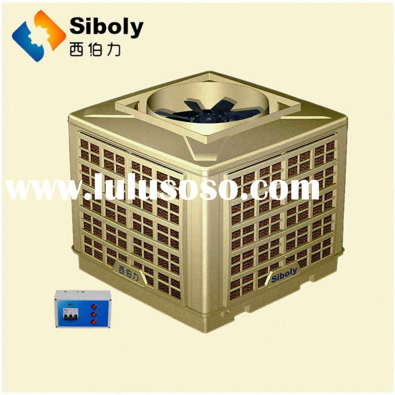 energy saving industrial ,commercial evaporative air conditioner