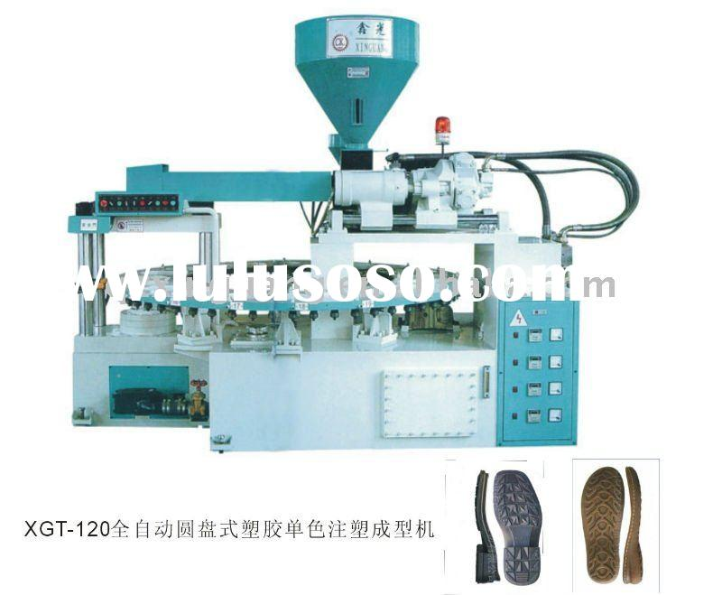 fully auto rotary single-color injection molding machine