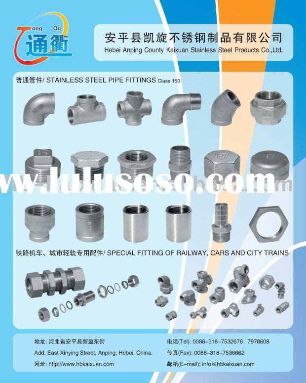 pipe connection,Pipe fitting,Stainless Steel Pipe fitting