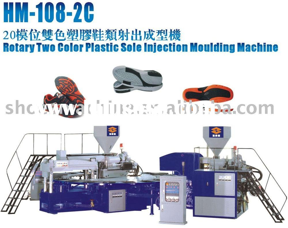 pvc Sole machine(sole making machine,Rotary Two Color Plastic Sole Injection Molding Machine)
