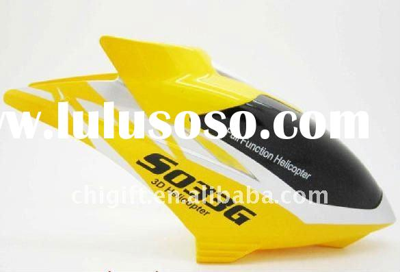 replacement part for syma S033G helicopter