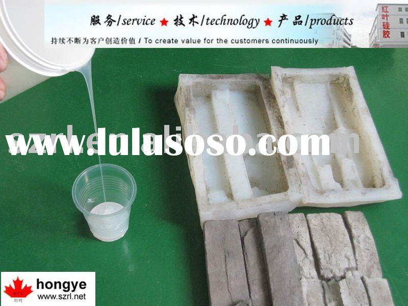 sculpture silicone rubber for artificial stone (concrete, fiberglass,resin)
