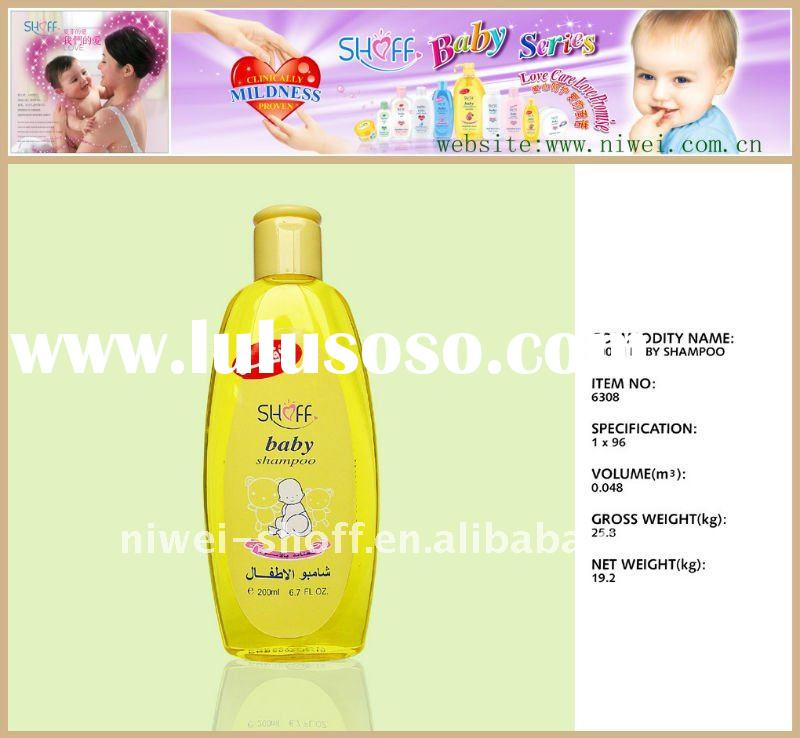 SHOFF baby hair shampoo and conditioner 1.5~26 oz bottles