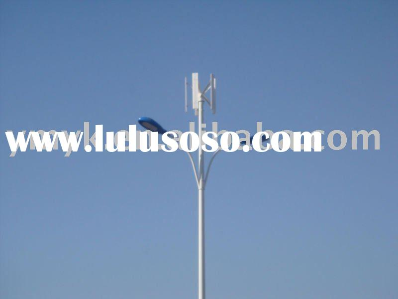 100W small vertical axis wind turbine