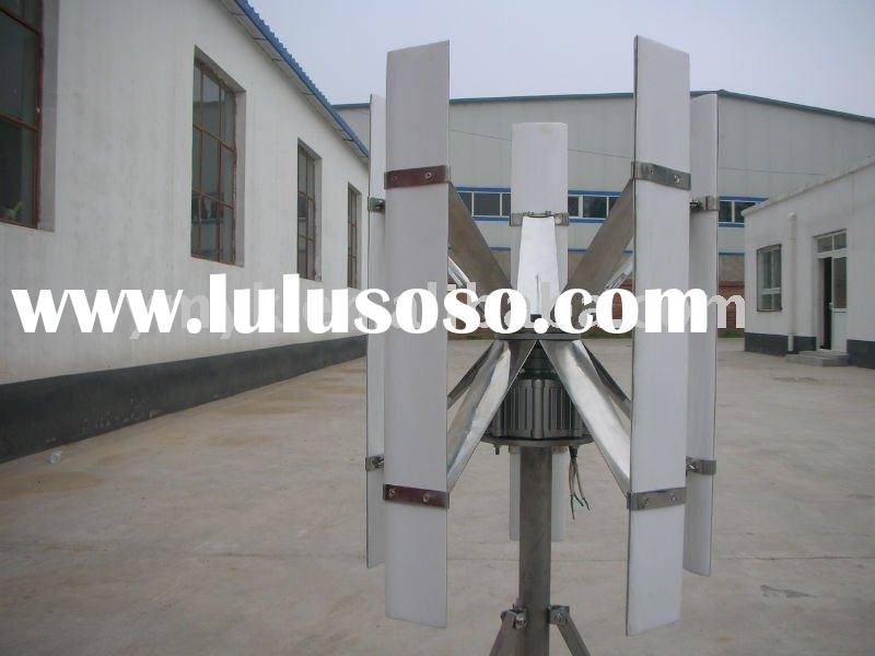 50W small vertical axis wind turbine