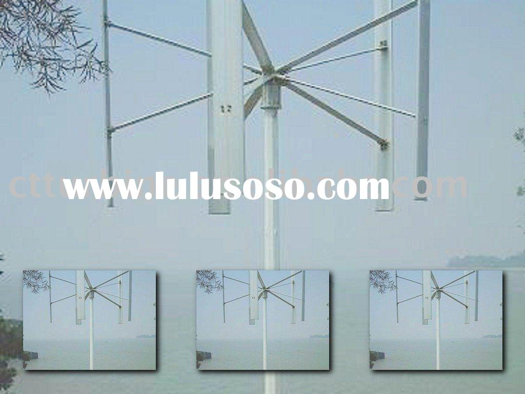 50w-3kw vertical axis wind turbine