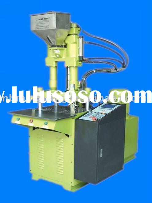 75G-Vertical plastic injection molding machine bead line