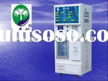 Auto Water Vending Machine With Coin or IC card reader