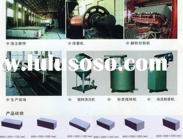 Autoclave Aerated Concrete (AAC) Block making machine