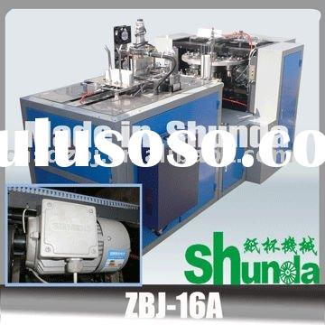 Automatic paper cup making machine/cup sealing machine/paper cups machine