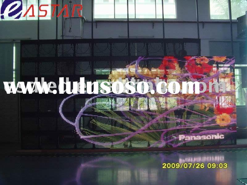 CS1875 outdoor full color video stage strip led display
