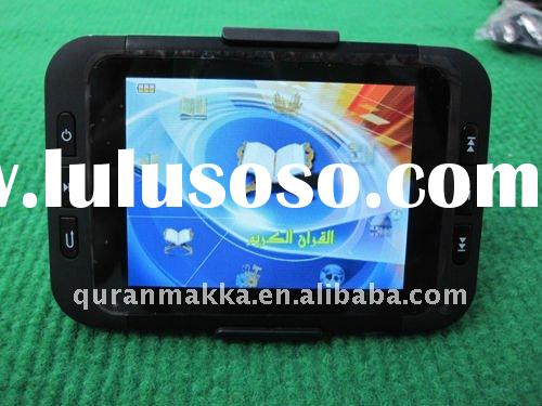 Digital quran player for muslim or islamic