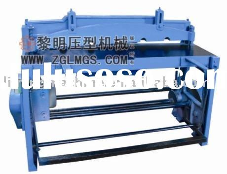 Electric Metal Sheet Cutting Machine